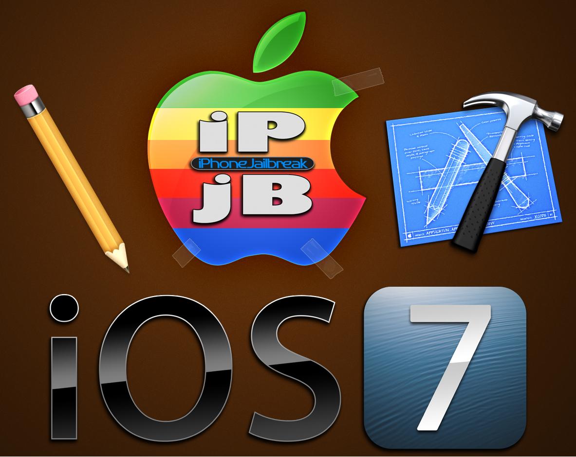 banniere iOS 7 beta